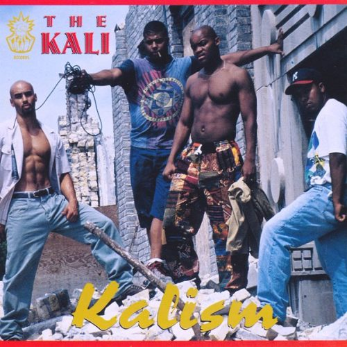 Throwback Thursday: The Kali -