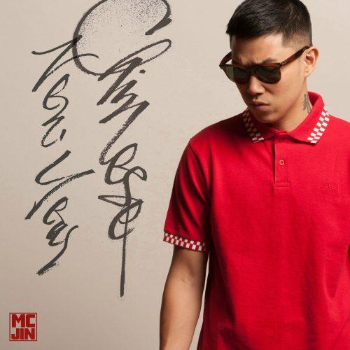 MC Jin -