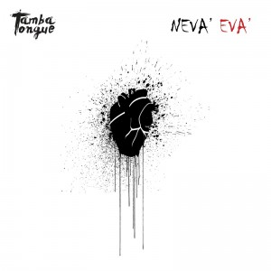 Neva-Eva